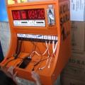 Avtomat za polnenje mobilnih telefonov