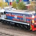 Mongolska lokomotiva