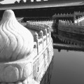 Prepovedano mesto Peking