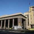 Pročelje železniške postaje Bukarešta
