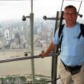 Shanghaj z višine 263m