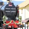lokomotiva serije 18-005