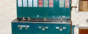 Elektromehanske signalno-varnostne naprave –  sestavni deli naprav